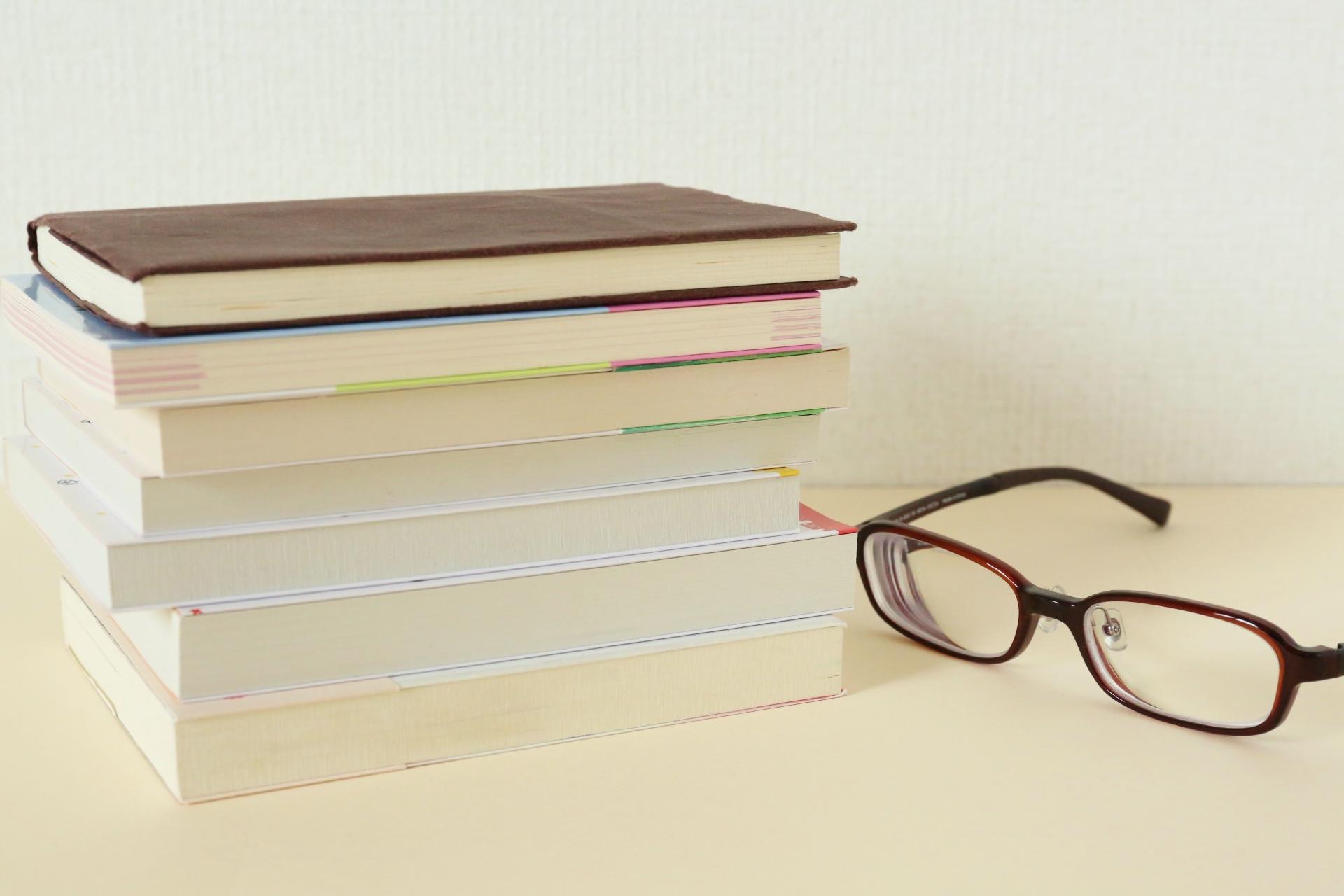 書籍で学ぶ